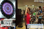 20150621japan6 la quarterfinal 2