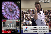 20150712japan7 ja quarterfinal 2