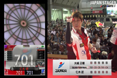 20150829japan9 ja quarterfinal 3