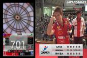 20150829japan9 ja semifinal 2