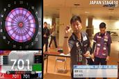 20150912japan10 ja quarterfinal 2