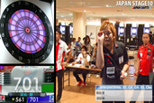 20150912japan10 ja quarterfinal 3