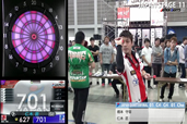 20150927japan11 ja quarterfinal 3