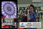 20150927japan11 ja quarterfinal 4