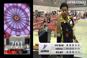 20160529japan3 ja semifinal 1