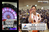 20160724japan6 ja quarterfinal 4