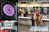 20160821japan8 la quarterfinal 1