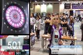 20161015japan12 la quarterfinal 4