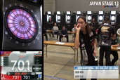 20161105japan13 ja quarterfinal 3