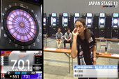 20161105japan13 ja semifinal 2