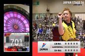 20170115japan16 ja quarterfinal 1