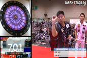 20170115japan16 ja quarterfinal 3