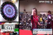 20170115japan16 la quarterfinal 3