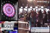 20170121japan17 la semifinal 1