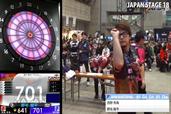 20170225japan18 ja quarterfinal 3