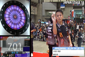 20170225japan18 ja semifinal 1