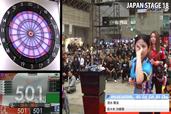 20170225japan18 la quarterfinal 1