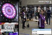 20170225japan18 la quarterfinal 2
