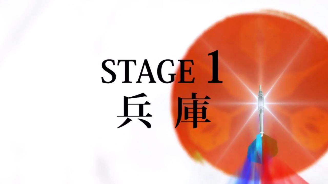 Japan2017stg1