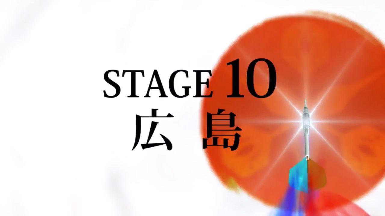 Japan2017stg10