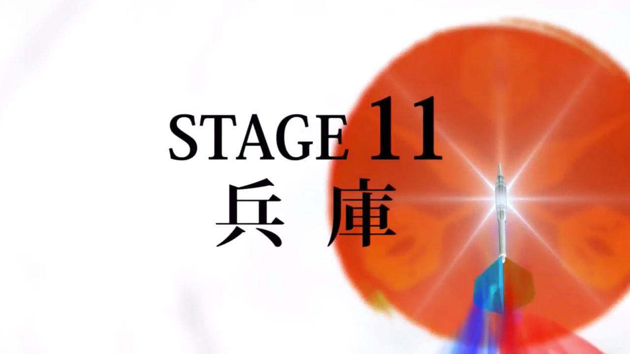 Japan2017stg11