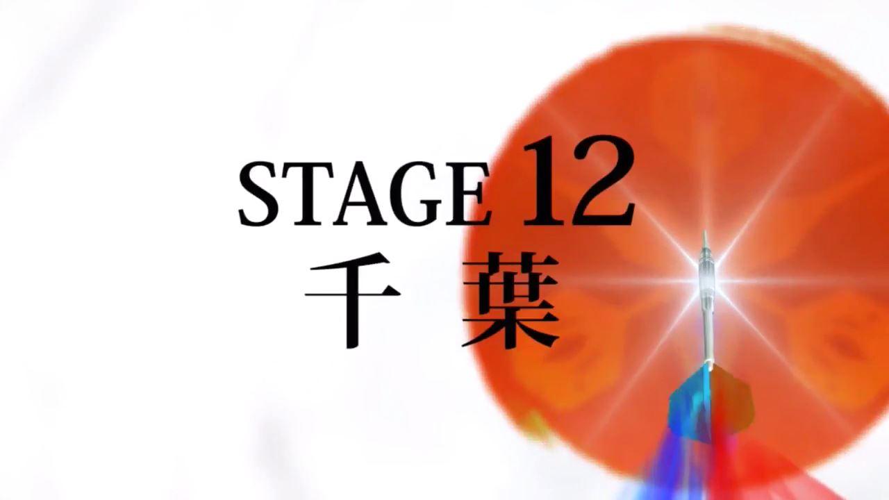 Japan2017stg12
