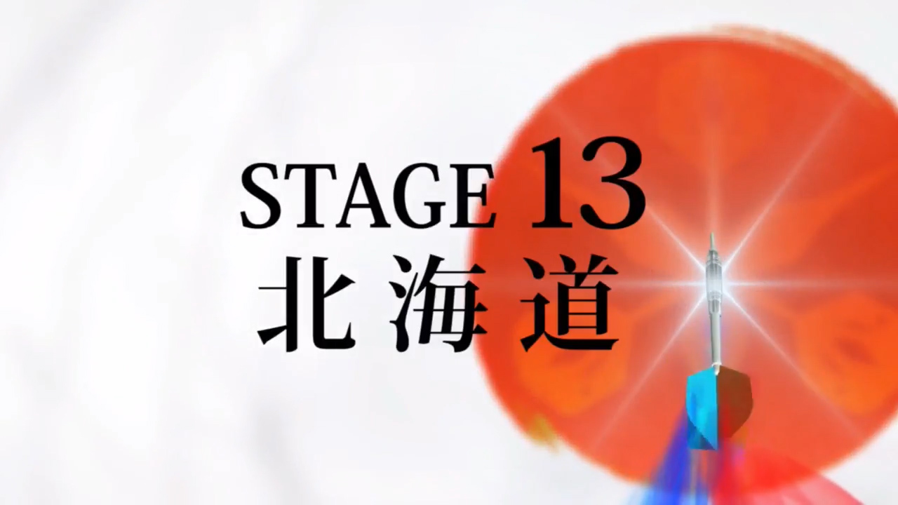 Japan2017stg13