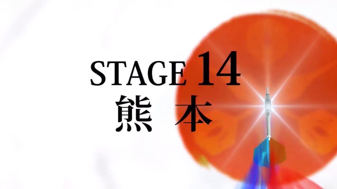 Japan2017stg14