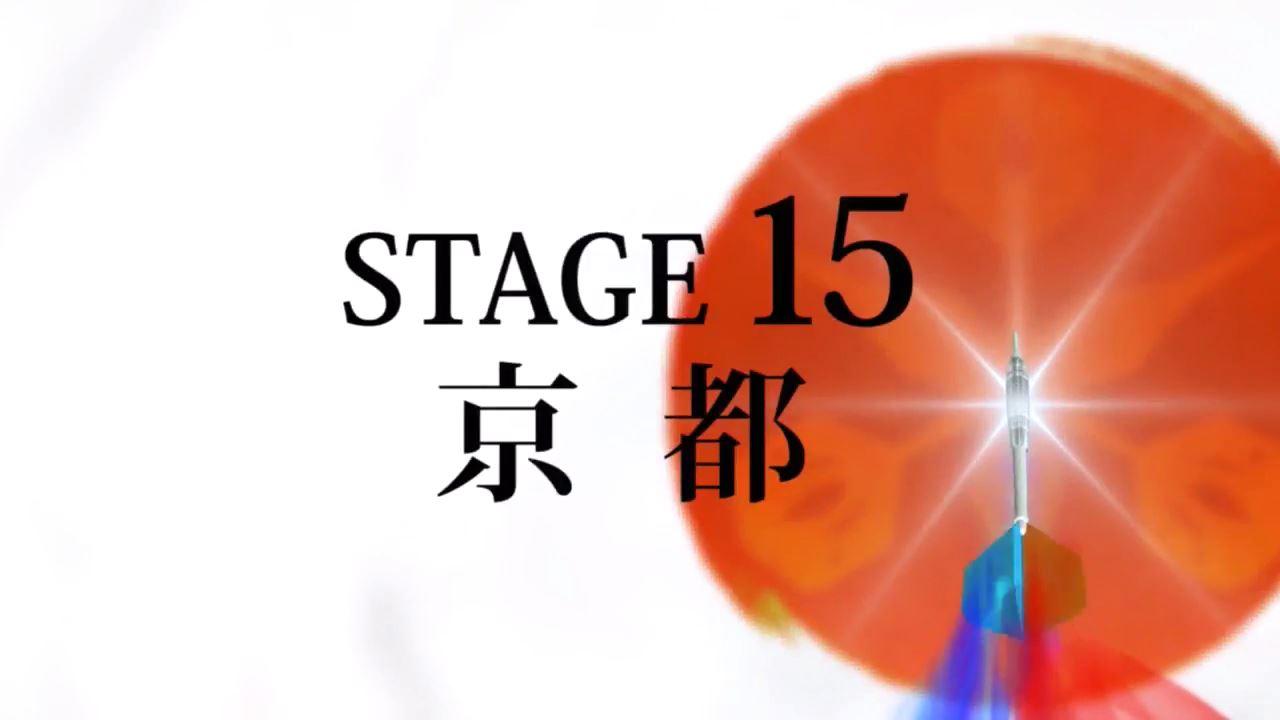 Japan2017stg15