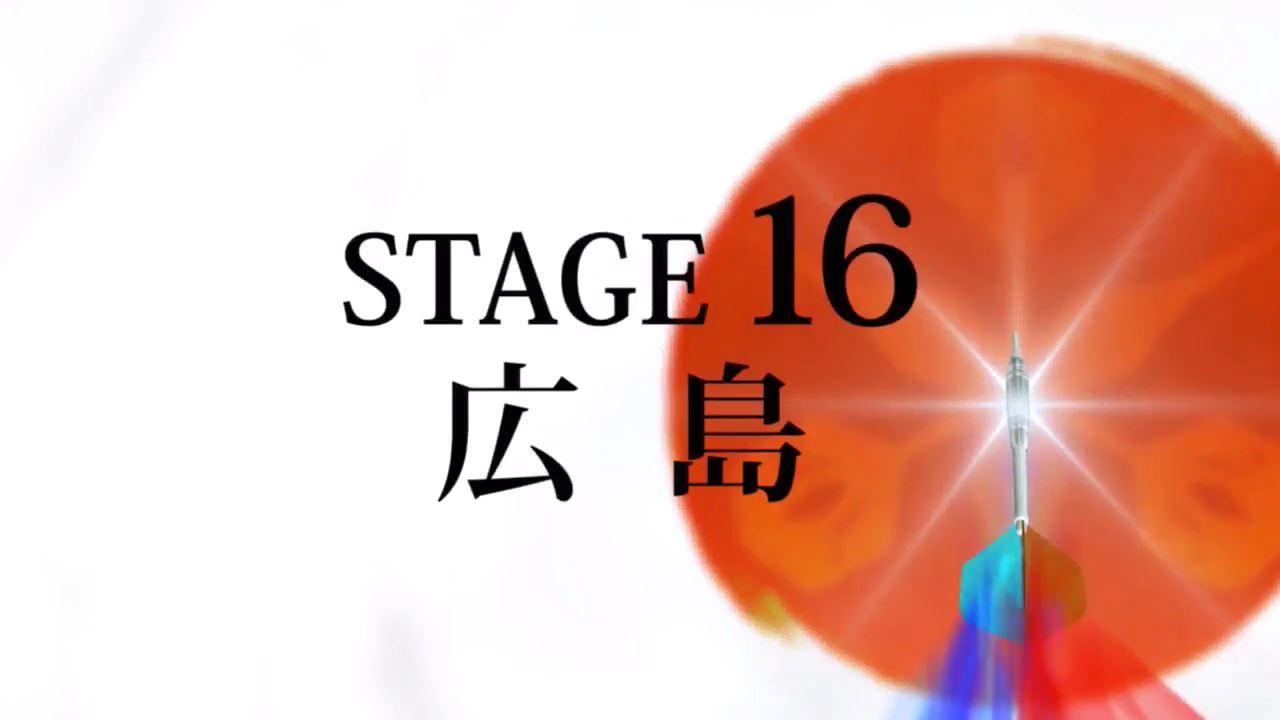 Japan2017stg16
