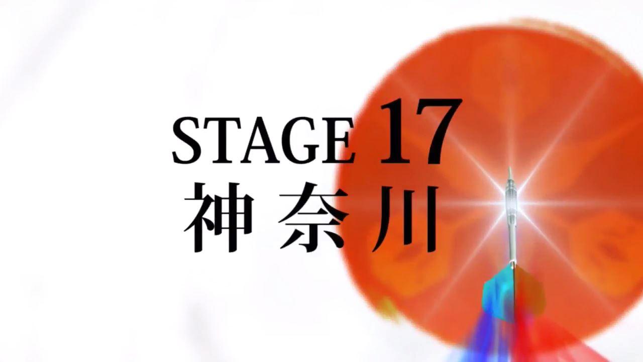 Japan2017stg17