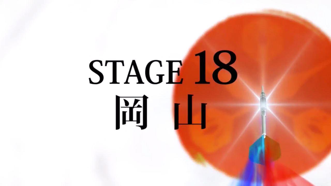 Japan2017stg18