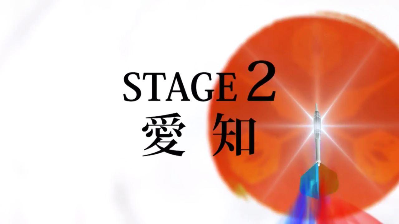 Japan2017stg2
