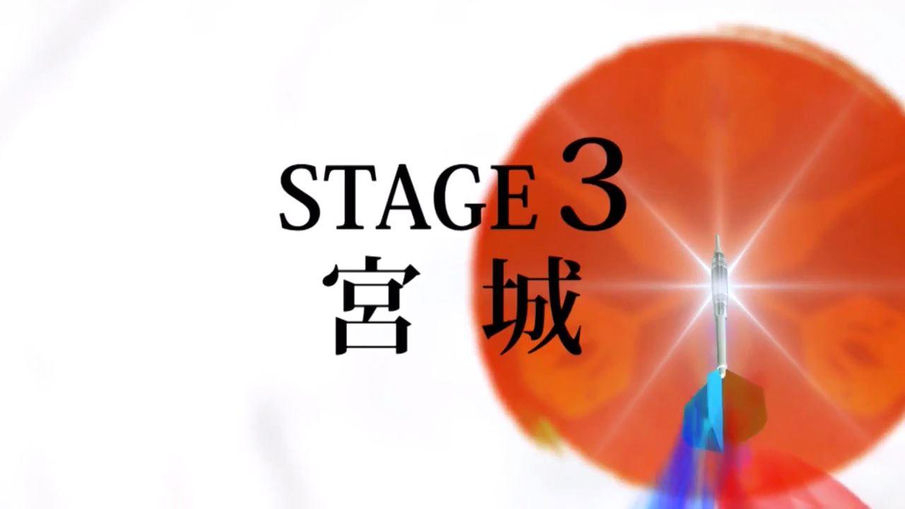 Japan2017stg3