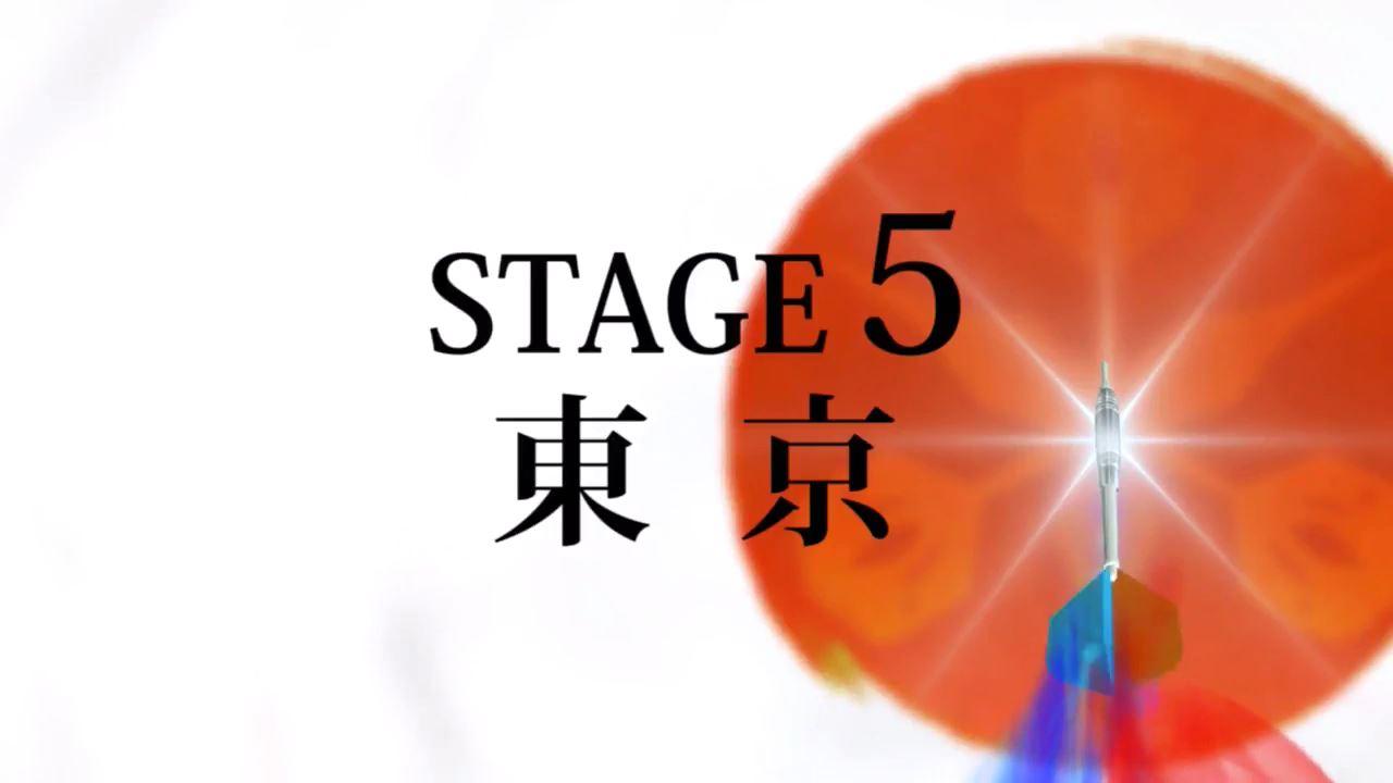 Japan2017stg5