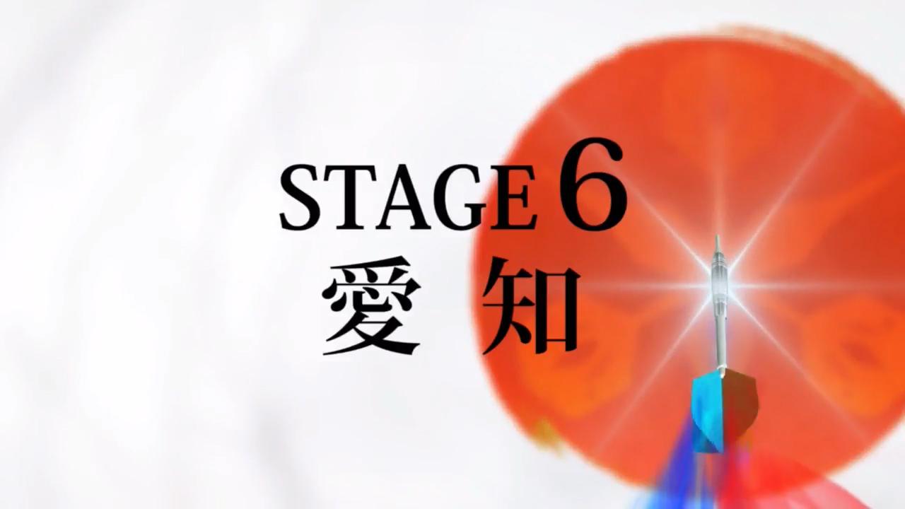 Japan2017stg6
