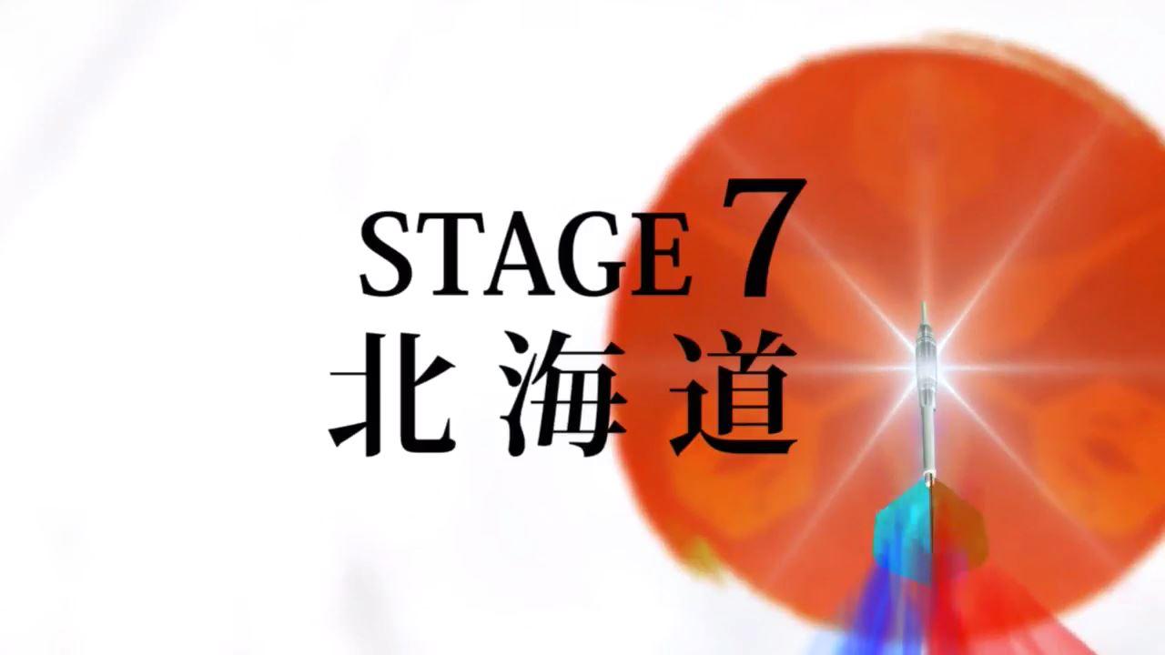 Japan2017stg7