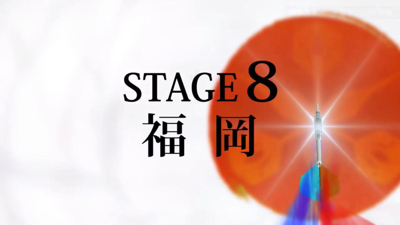 Japan2017stg8
