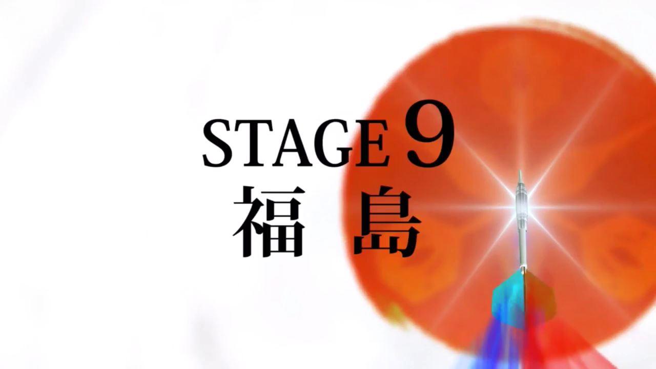 Japan2017stg9