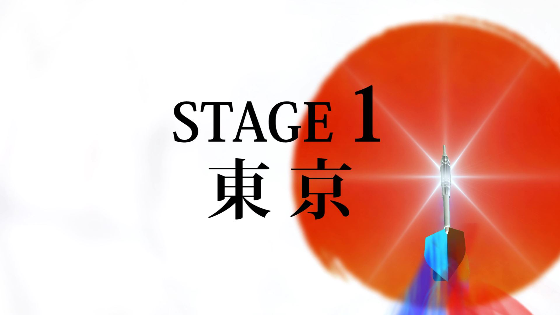 Japan2018stg1